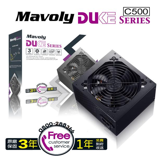 DUKE Series C500 1
