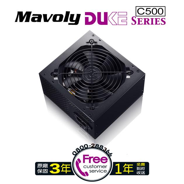 DUKE Series C500 2