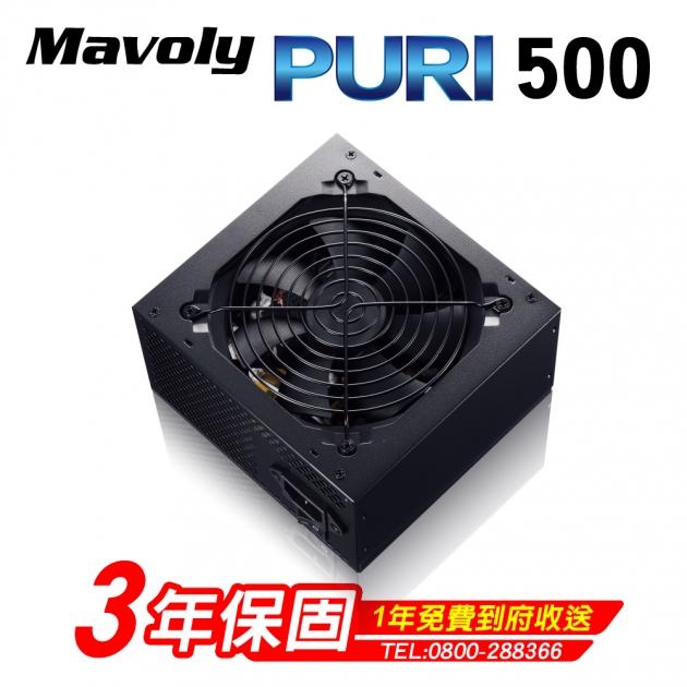 Mavoly PURI 500 2