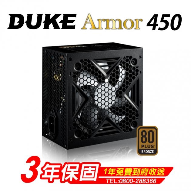 DUKE ARMOR 450  (80Plus銅牌) 2