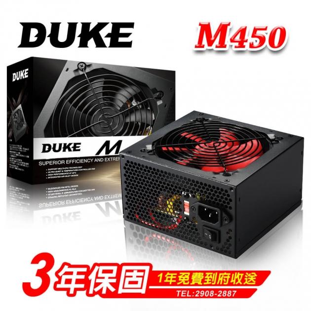 DUKE M450 1