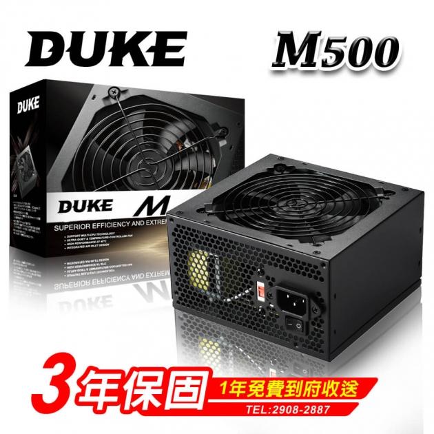 DUKE M500 1